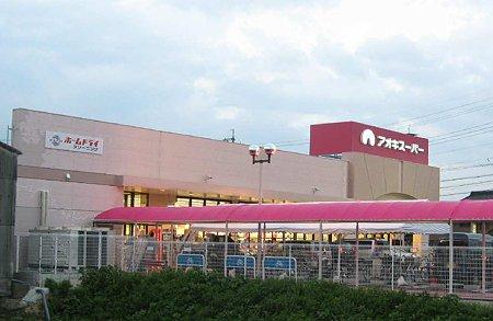 アオキスーパー日進岩藤店 7月23日(木) オープン 初日-210723-1