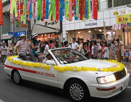 itinomiya tanabatamaturi-210726-10