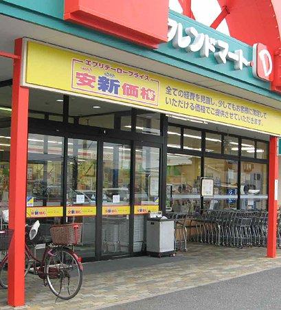 friendmart D kogakiten-210919-4