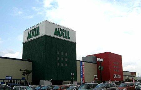 the mall anjo-210923-3