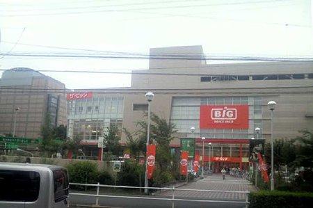 ザ・ビッグ昭島店 2009年9月12日(土) オープン-210918-1