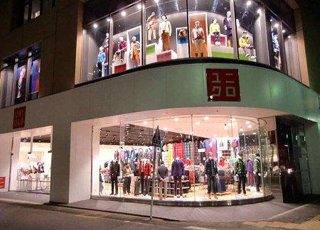ユニクロ名古屋栄店 10月23日(金) オープン-211022-1