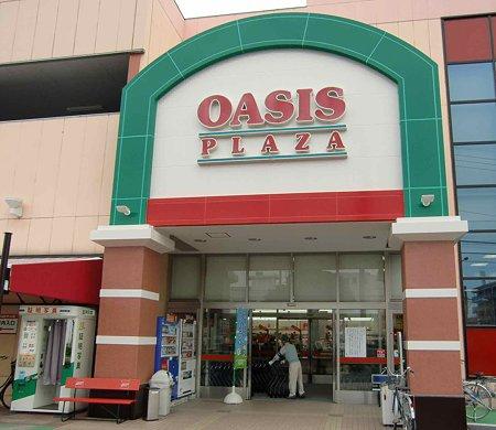 feel oasisplaza-211025-3