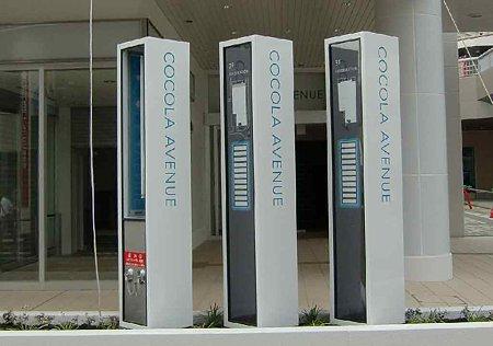 cocola avenue-211025-4