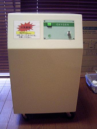 酸素装置本体