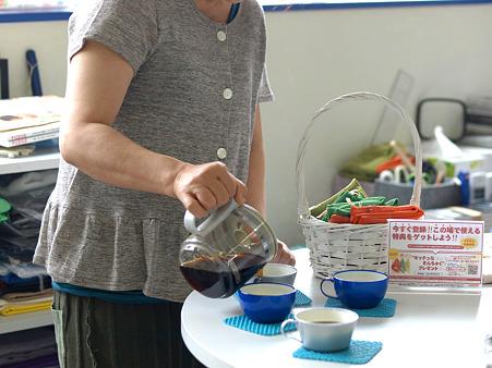 コーヒーブレイク1