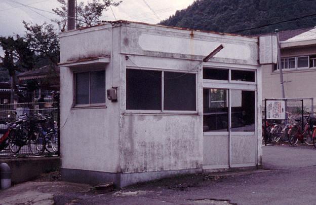 吉野タクシー営業所(吉野口駅,1998/10/8)(s113-20a)
