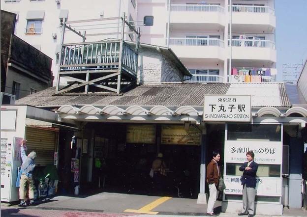 写真: 下丸子駅