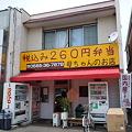 母ちゃんのお店(店舗1)