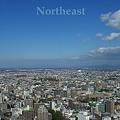 Photos: Sapporo the Northeast