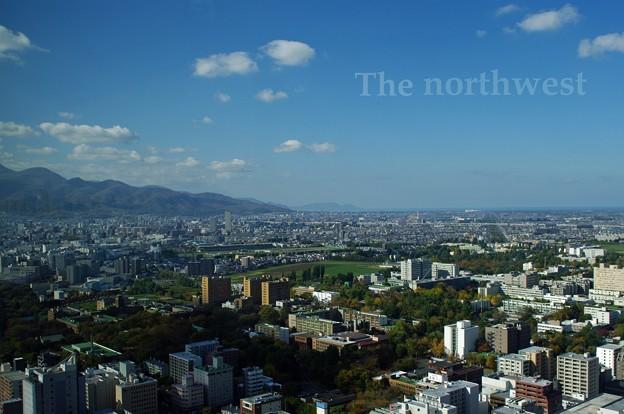 Sapporo the north