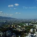 Photos: Sapporo the north