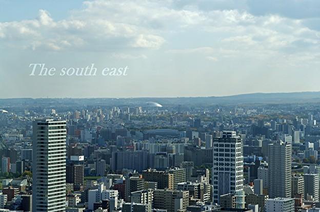 Photos: Sapporo south east