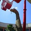 Photos: w(( ̄ ̄0 ̄ ̄))wワオッ!!恐竜だ~!!