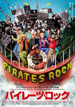 パイレーツ・ロック poster