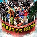 写真: パイレーツ・ロック poster