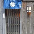 Photos: 永田町 黒澤