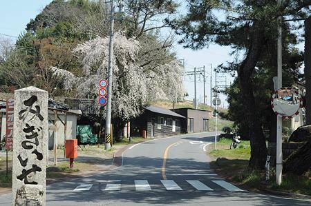 三重県伊賀市:大和街道・3