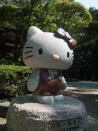 キティ石像