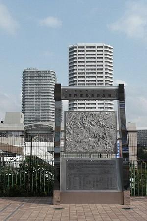 東戸塚開発記念碑 01