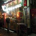 Photos: 夜のジュース屋さん