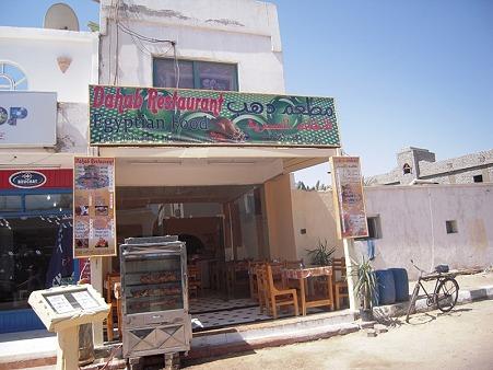 ダハブの大衆食堂