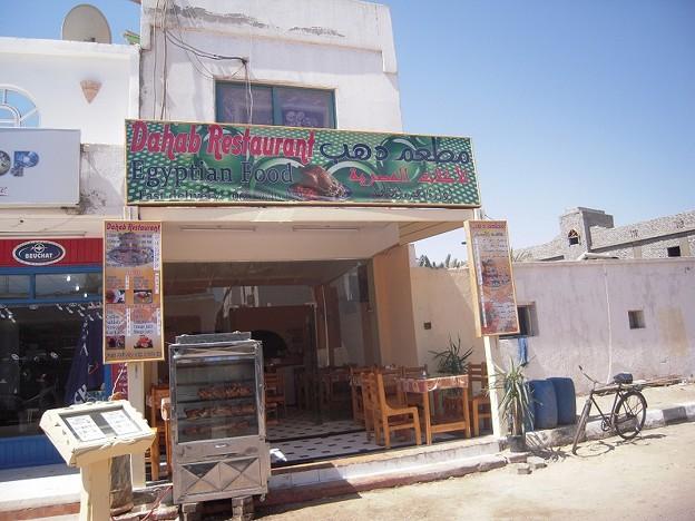 写真: ダハブの大衆食堂