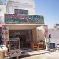 Photos: ダハブの大衆食堂